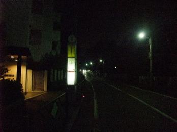NTT研修センターの坂