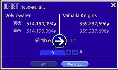 ffxiv_20210412_004103_128