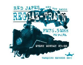 REGGAE-TRAIN--rogo