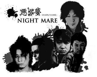 NIGHT-MARE-2011--アー写