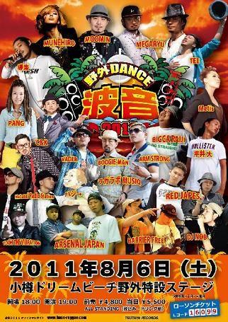 波音2011-小