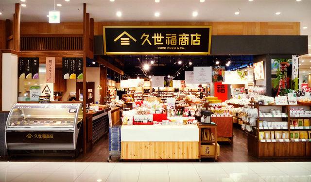 shop-1821_01