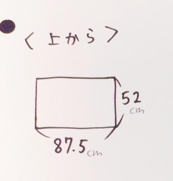 S__41713672