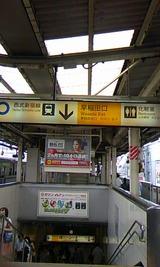 fb7c281c.jpg