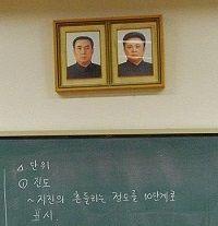 1280px-Chosen-gakko_classroom