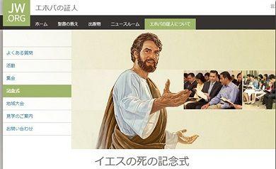 イエス・キリストの死の記念式 - Google 検索
