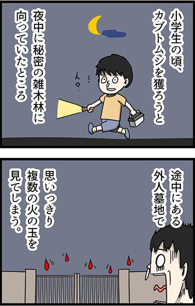 f:id:rise_more:20150727003941j:plain