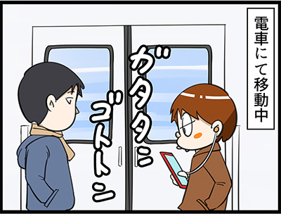 980-1