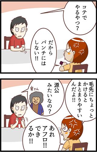 f:id:rise_more:20141208162130j:plain