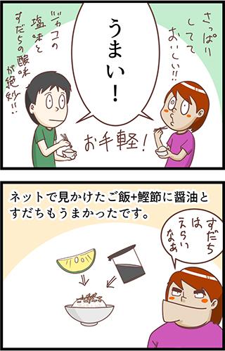 f:id:rise_more:20141207235136j:plain