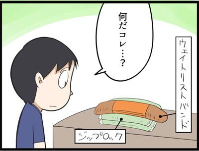 869-1