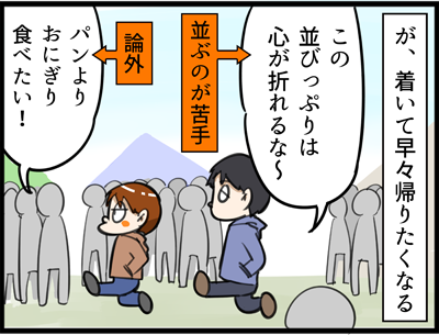 1040-2
