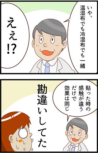 f:id:rise_more:20141218215159j:plain