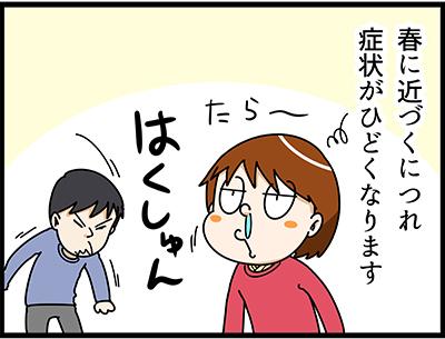 f:id:rise_more:20160223001131j:plain