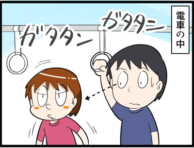 862-1