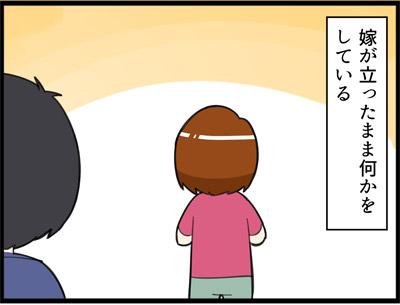 847-1