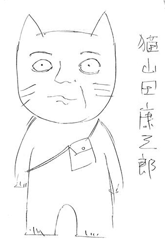 f:id:rise_more:20141027083352j:plain