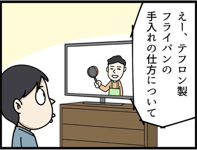 f:id:rise_more:20160217232704j:plain