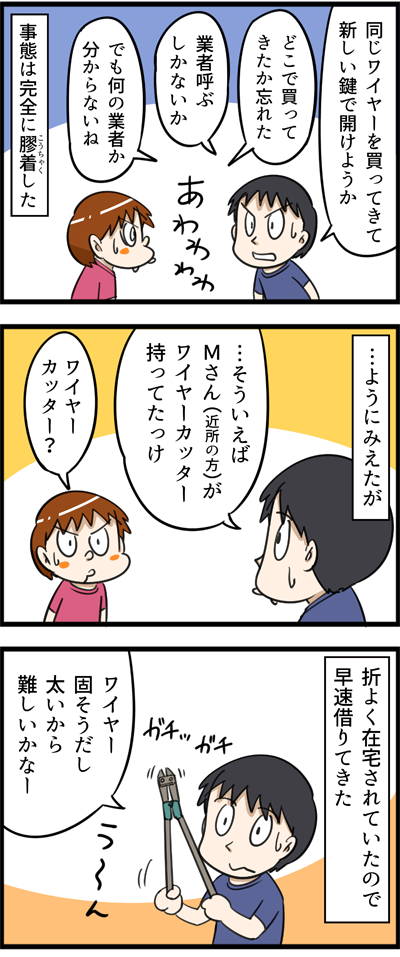 1440-1