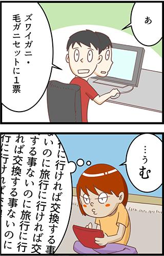 f:id:rise_more:20141212223720j:plain