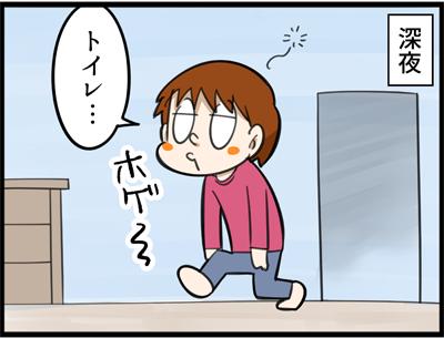 1050-1