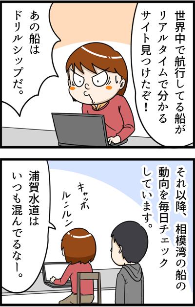f:id:rise_more:20151230002804j:plain