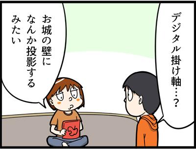 f:id:rise_more:20160506235444j:plain