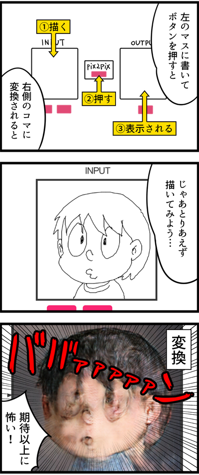779-2