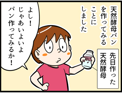 f:id:rise_more:20160529232003j:plain