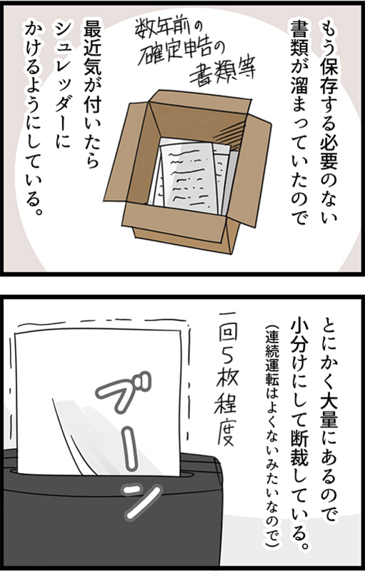 f:id:rise_more:20150522231105j:plain