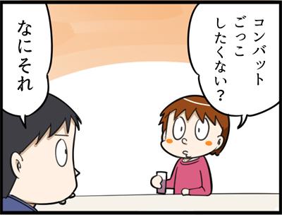 1037-1