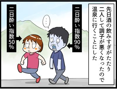 856-1