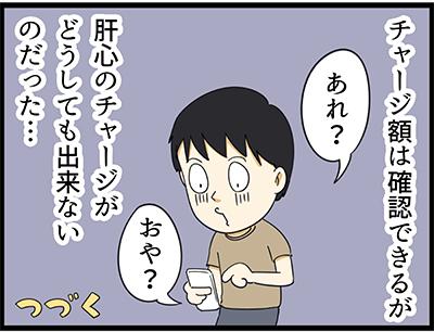 f:id:rise_more:20151015000627j:plain