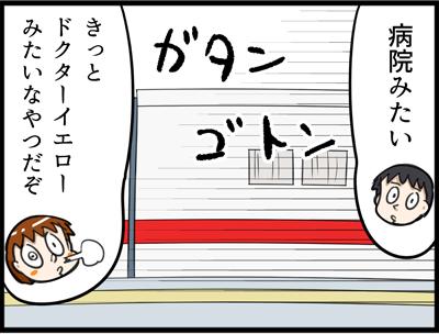 1080-2