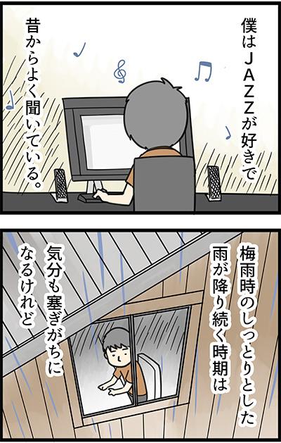 f:id:rise_more:20150607005927j:plain