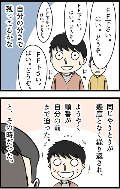 f:id:rise_more:20150721004421j:plain