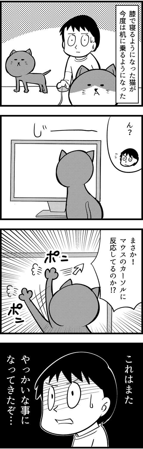 1360_mono