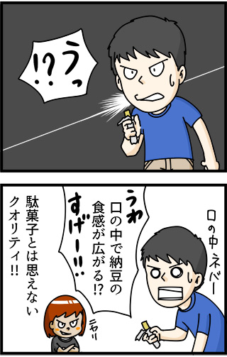 f:id:rise_more:20141113084709j:plain
