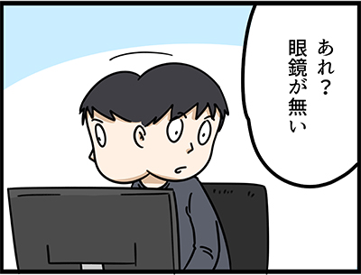 f:id:rise_more:20161120224039j:plain