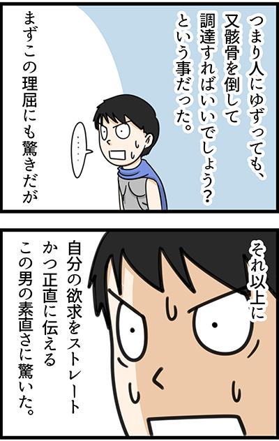 f:id:rise_more:20150725004714j:plain