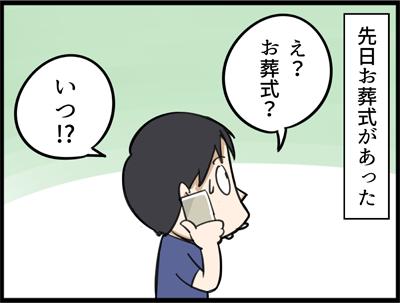 1088-2