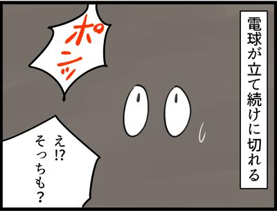 1051-2