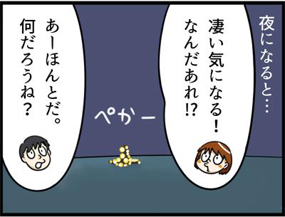 f:id:rise_more:20151230002803j:plain