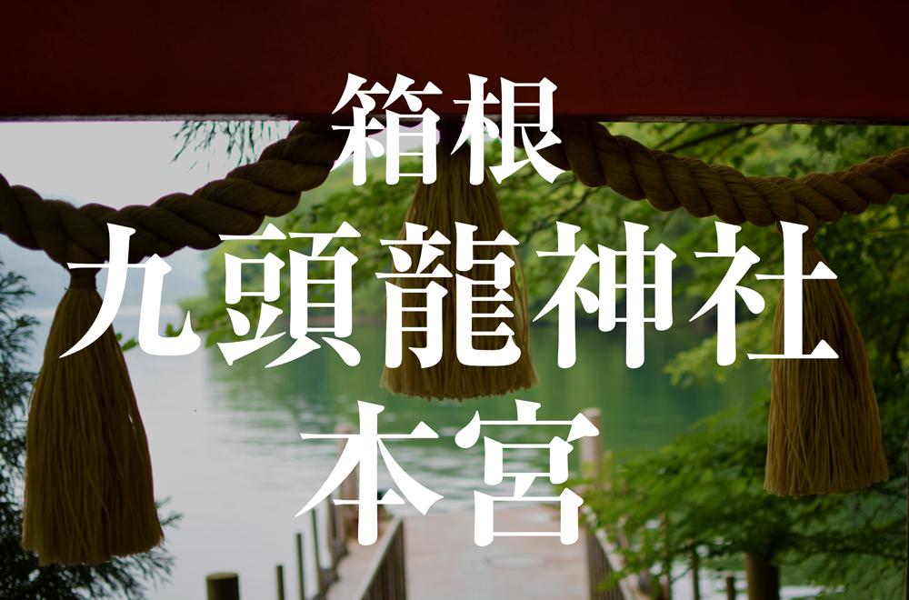 f:id:rise_more:20160610161716j:plain
