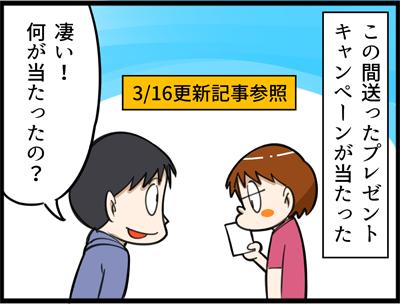 1077-1