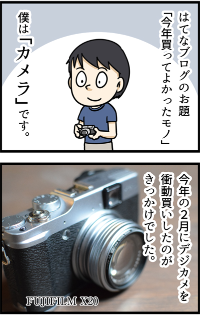 f:id:rise_more:20151125010258j:plain