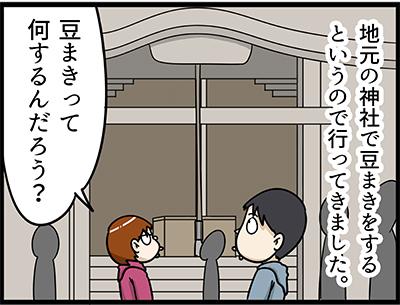 f:id:rise_more:20160204005820j:plain