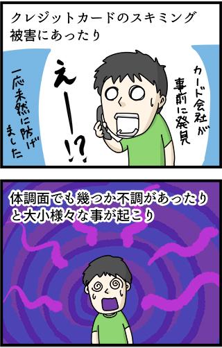 f:id:rise_more:20141110123252j:plain
