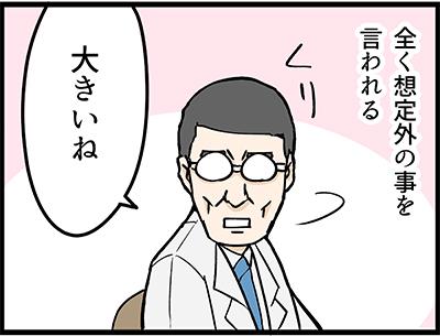 f:id:rise_more:20161113233821j:plain