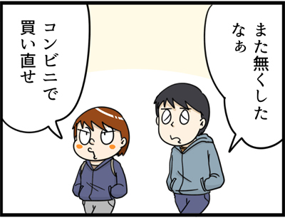 f:id:rise_more:20151214235256j:plain